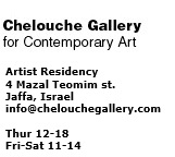Chelouche Gallery Home Page
